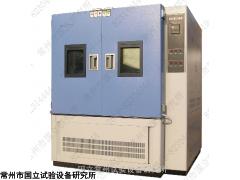 南昌双开门高低温试验箱厂
