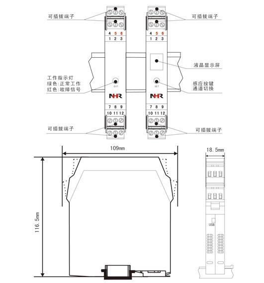 福建虹润推出nhr-m31智能电压电流变送器