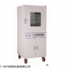 DZX-6020B 上海福瑪真空干燥箱