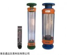 厂家供应管道式有机玻璃转子流量计