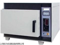 重庆巨为高化炉价格\高温箱生产厂家\高温炉型号\马沸炉用途