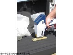 专业销售进口手持式矿石分析仪