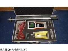 智能测量流速流量水位 电磁流速仪