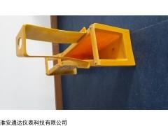 供应B=25 玻璃钢材质计量槽价格