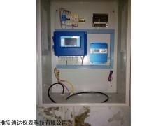 在线测量电磁流速/流量计 便携式