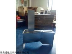 专业生产304不锈钢材质计量槽厂家