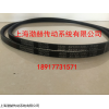 AV13x1550Li,13x1580Li风扇皮带