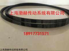 AV13x1655Li,13x1680Li风扇皮带