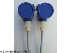 XRS-UYB-8002 量大优惠电容式液位计