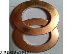 异形紫铜垫片厂家,上海电厂专用紫铜垫片厂家