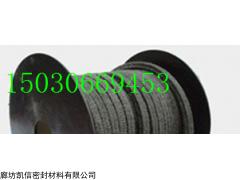 22*22mm黑色耐磨高水基盘根生产厂家