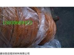 25*25mm油浸麻纱盘根生产厂家