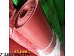 河北 耐高温橡胶板 厂家批发价格