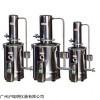 不锈钢电热蒸馏水器HS.Z11.10-II上海龙跃