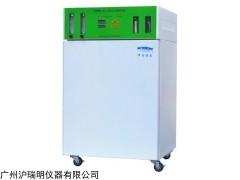 上海龍躍二氧化碳細胞培養箱WJ-2性能用途