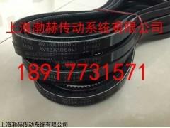 AV22x1040Li,22x1050Li风扇皮带
