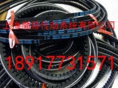 AV22x1060Li,22x1075Li风扇皮带