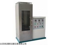 XRS-LFY-601  半价优惠垂直法阻燃性能测试仪(垂直燃烧仪)