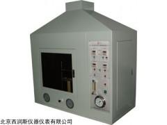 XRS-LFY-627 半价优惠垂直法阻燃性能测试仪