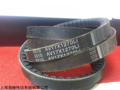 AV 20x1185Li|20x1190Li宇通发动机三角带