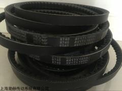 AV 20x1480Li|20x1510Li金龙发动机三角带