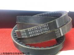 AV 20x1595Li|20x1610Li客车发动机三角带