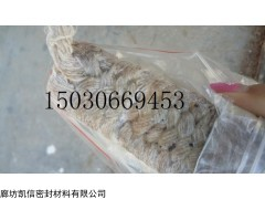 34*34mm棉纱油浸盘根厂家价格
