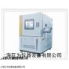 上海溫濕度試驗箱,溫濕度試驗箱價格,溫濕度試驗箱