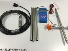 旋浆式流速仪 自记式便携式流速仪