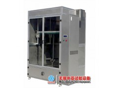淋雨试验箱IPX1-4,箱式淋雨试验箱厂家
