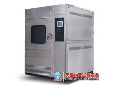 淋雨试验箱ZY/LX-1000,无锡箱式淋雨试验箱