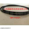 AV15x815Li 15x835Li汽车三角传动带