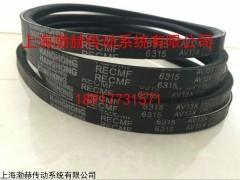 AV 15x980Li 15x985Li汽车三角传动带