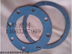 法兰密封垫片 高压石棉橡胶垫片厂家