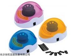 微型离心机,便携型离心机,微量离心机
