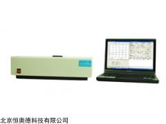 HY-JKY-2B 红外光度测油仪/  厂家直销
