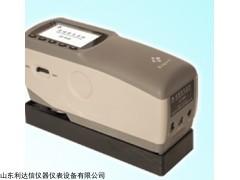 新款色差计 便携式色差仪LDX-JZ-600