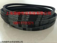 AV 15x1145Li 15x1155Li发动机皮带