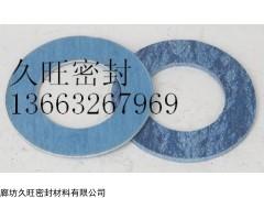 石棉橡胶垫片特价销售 高压石棉垫厂家直销