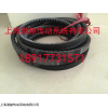 AV 15x1705Li|15x1715Li汽车发动机皮带