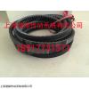 AV 15x1720Li|15x1725Li汽车发动机皮带