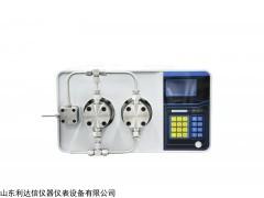 大流量平流泵LDX-2PB-50002