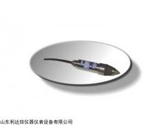 半价优惠振弦渗压计/渗压计LDX-GSY-2