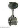 TD-LUGB压缩气体DN80流量计价格