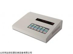 电脑中频治疗仪LDX-BA2008-III