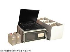 混凝土多功能混凝土耐久性综合实验设备H27020