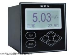 新款在线溶解氧测试仪 溶氧仪DOG8008A
