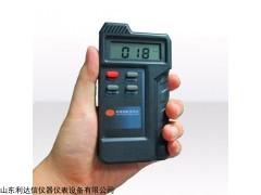 电磁辐射检测仪LDX-N998B