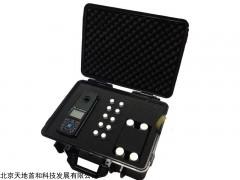 便携式水中镉测定仪,水中镉速测仪,水中镉分析仪