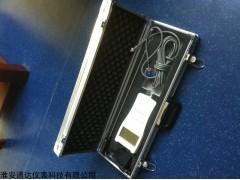 明渠测量仪器 便携式流速仪